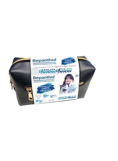 Bepanthol Cilt Bakım Kremi 50 gr + Onarıcı B,RNKSZ Renksiz